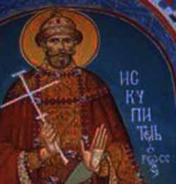 Фрагмент фрески «Святой Царь Николай – Искупитель России»