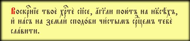 Evangelie ucs