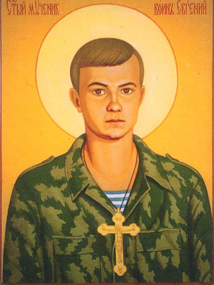 Russie : Saint Yevgeny Rodionov dans Archives evgen_rodionov1b