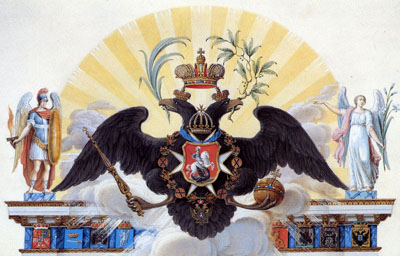 Картинки по запросу Манифест Павла Первого о принятии сна Великого Магистра Мальтийского Ордена текст