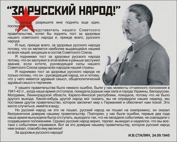 http://www.ic-xc-nika.ru/texts/2010/dec/za_rysskij_narod_597.jpg