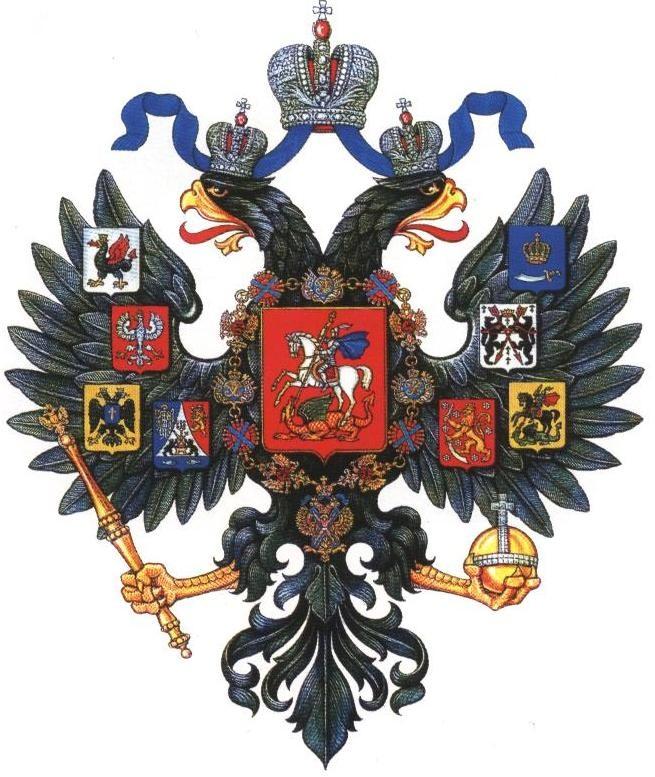 что символизирует герб россии