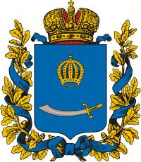 Герб царства астраханского