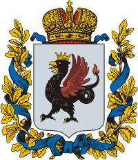 Герб царства казанского