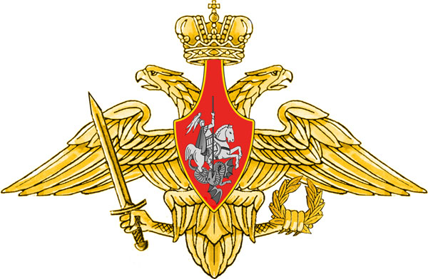 герб минобороны