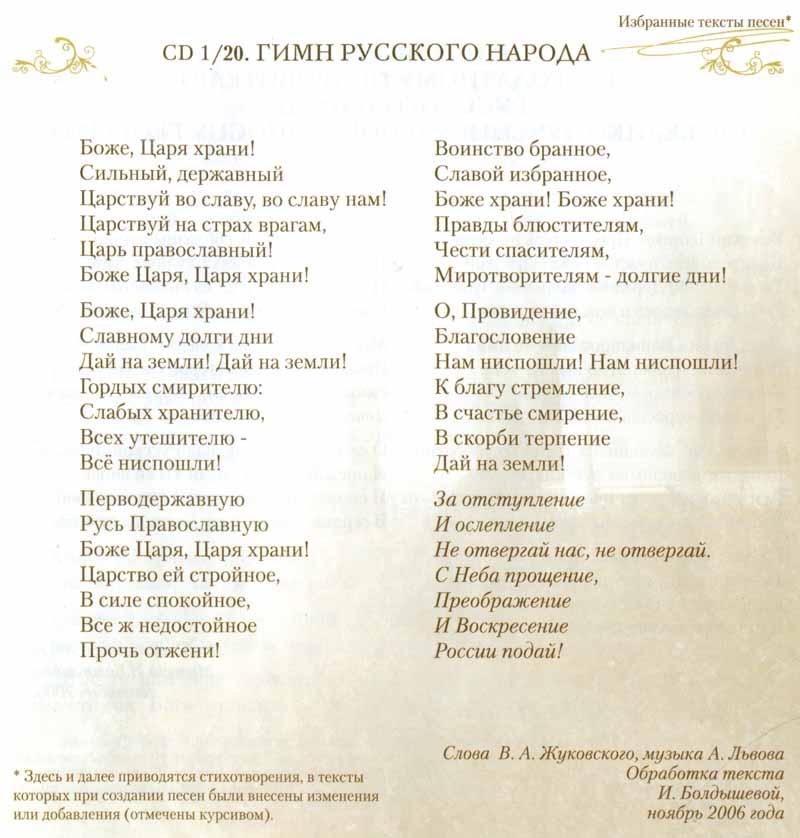 Лучшие места в москве для туристов