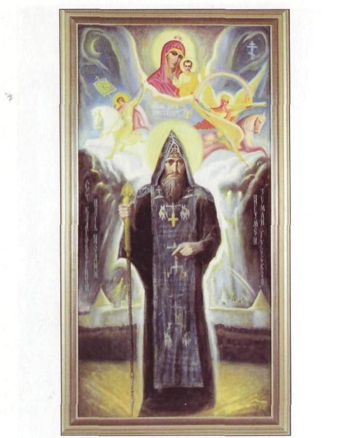 икона святого романа: