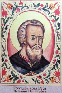 Святой Благоверный Великий Князь Василий Иоаннович III