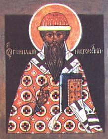 Святитель Геннадий Новгородский