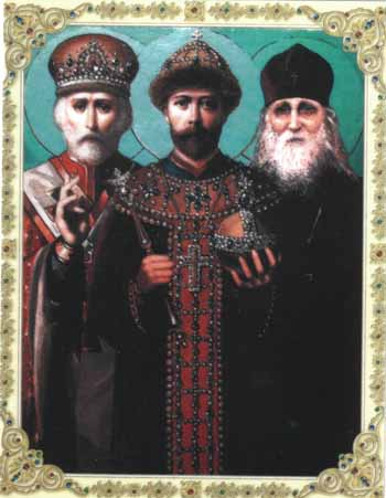 """Икона """"Три Николая"""""""