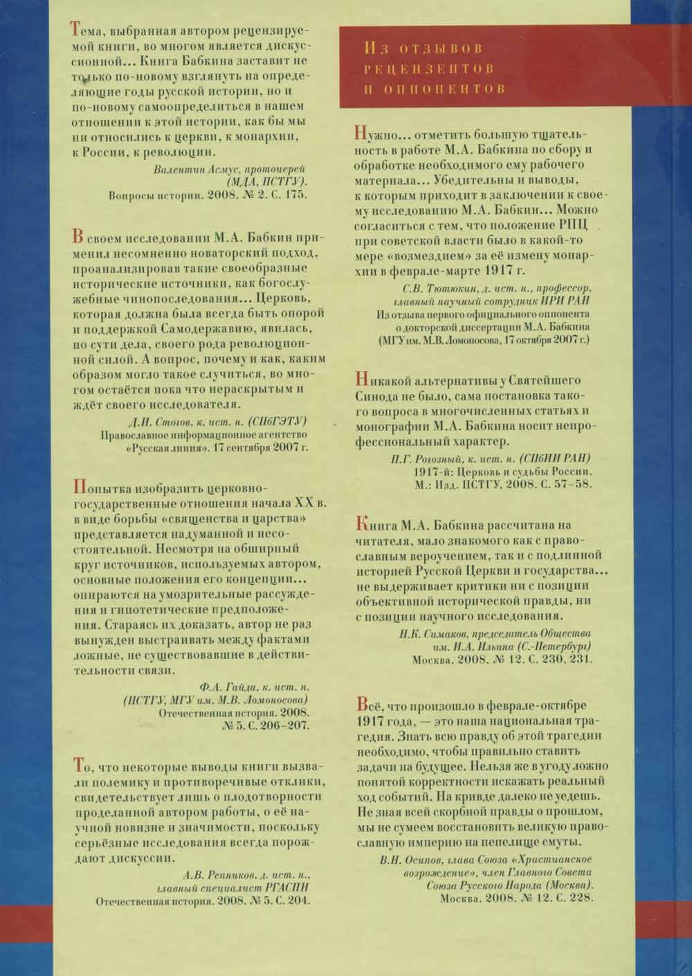 индивидуалки петербурга с отзывами